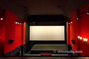 Salle de Cinéma de Chinon